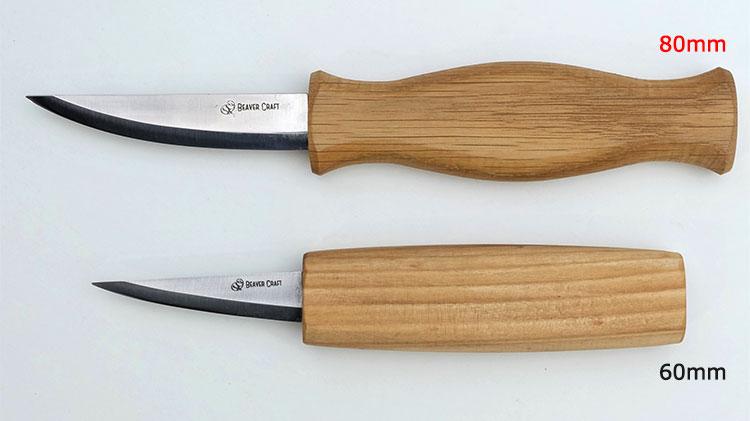 2種類のナイフ
