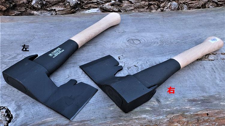 2種類の斧