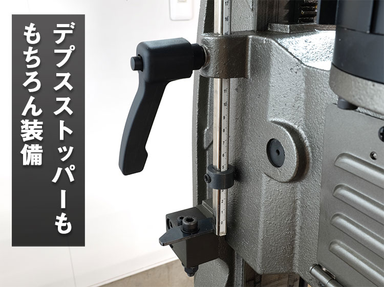 デプスストッパー装備
